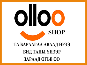 http://shop.olloo.mn/