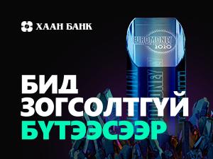 https://www.khanbank.com/mn/personal/news/khaan-bank-mongol-ulsiin-shildeg-bank-aar-11-dekh-udaagaa-shalgarch-amjiltaa-batatgalaa