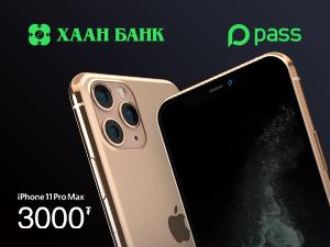 https://www.khanbank.com/mn/personal/news/ta-iphone-11-pro-max-iig-erduu-3-shshsh-tugruguur-awmaar-baina-uu