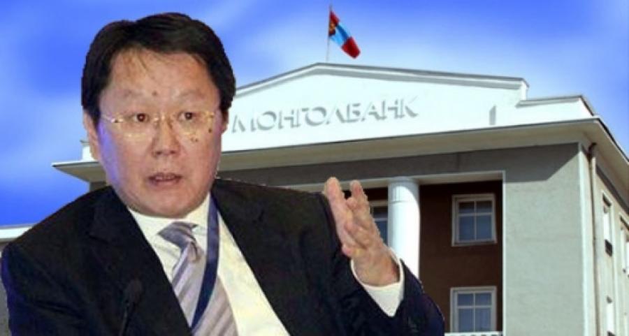 Валютын ханшаа барьж чадаагүй Монголбанкны ерөнхийлөгч та саналаараа огцорвол яасан юм бэ