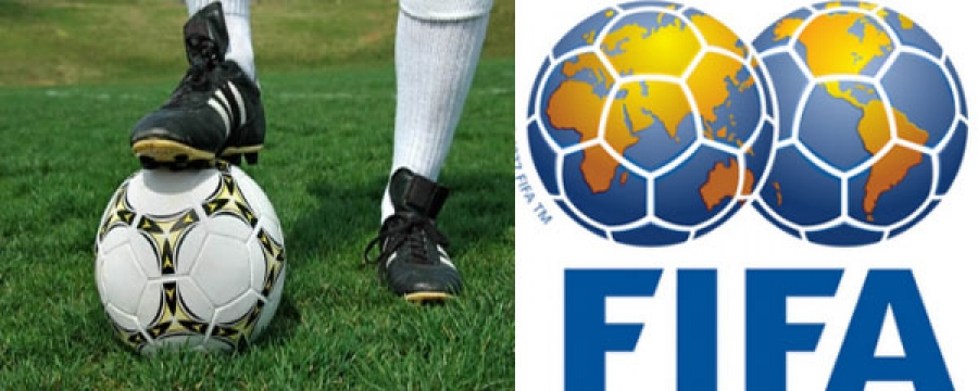 Рио-де-Жанейрог зорих хөлбөмбөгчдийн нэрс тодорхой болж эхэллээ