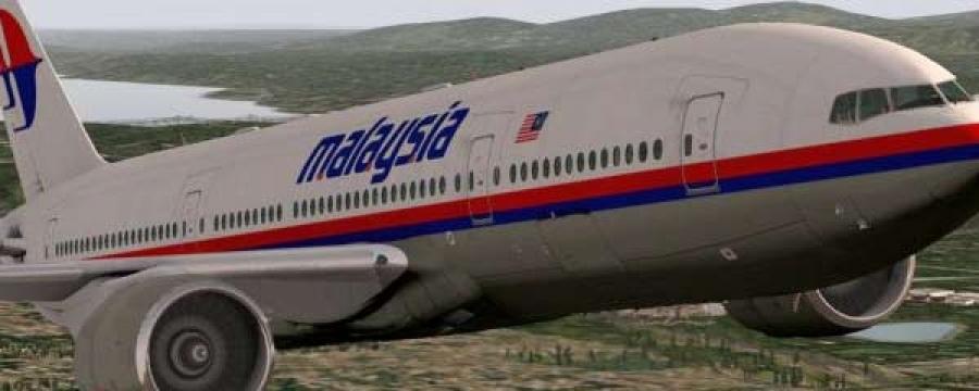 Алга болсон онгоцыг хайхад 84 сая ам.доллар зарцуулахаар төлөвлөв