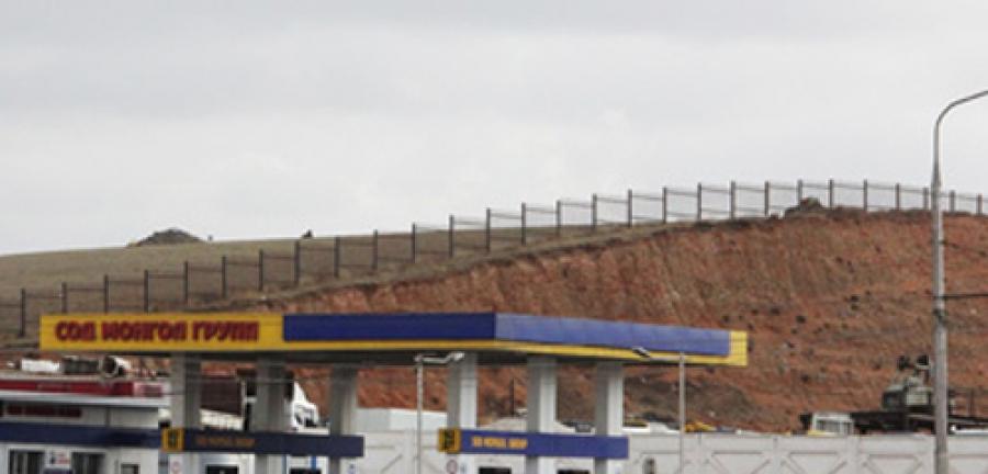 Тасганы овоог Австрали, Канадын хөрсөөр хучна