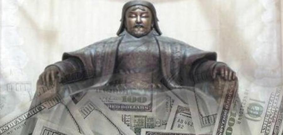 Чингис бондыг ингэж зарцуулжээ