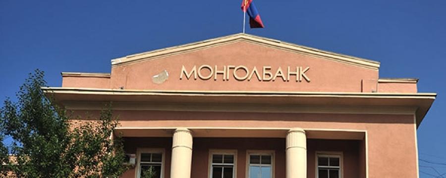 Монголбанк  8.0 сая ам.доллар худалдав