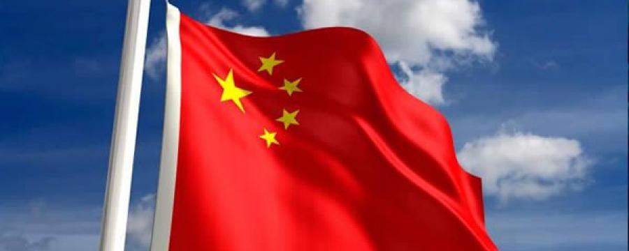 Хятадын удирдагчид Хонконгийн улстөрийн ирээдүйг хэлэлцэнэ