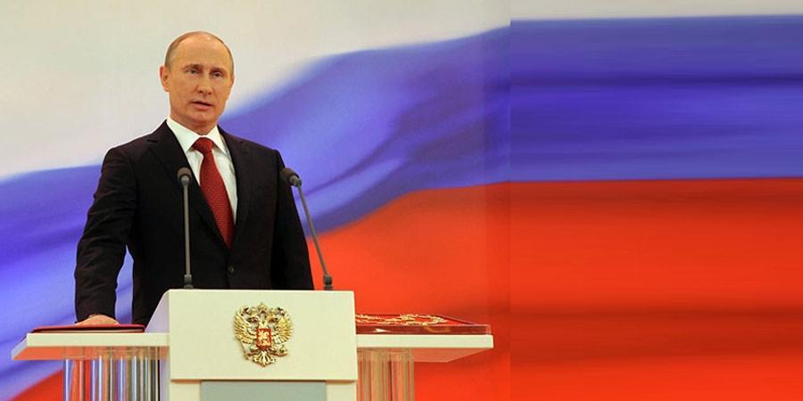 В.В.Путины айлчлалын өмнө...