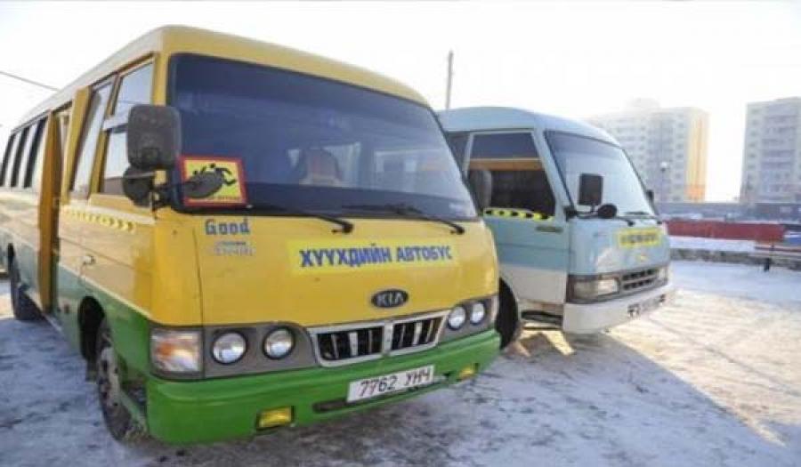 Сурагчдыг тээвэрлэх автобусны 11 чиглэлийн маршрут