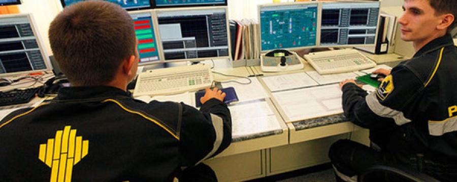 """""""Роснефть"""" удирдах ажилтнуудынхаа орон тоог 25 хувиар цомхотгоно"""