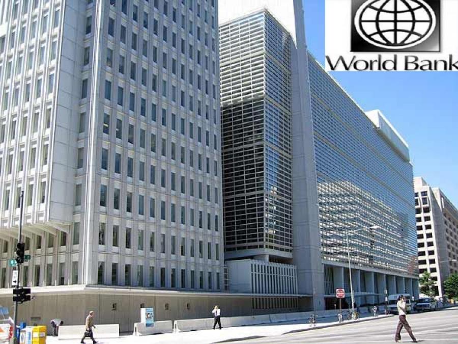 Дэлхийн банкнаас мөнгөний бодлогоо чангаруулахыг зөвлөсөн нь юу өгүүлэв
