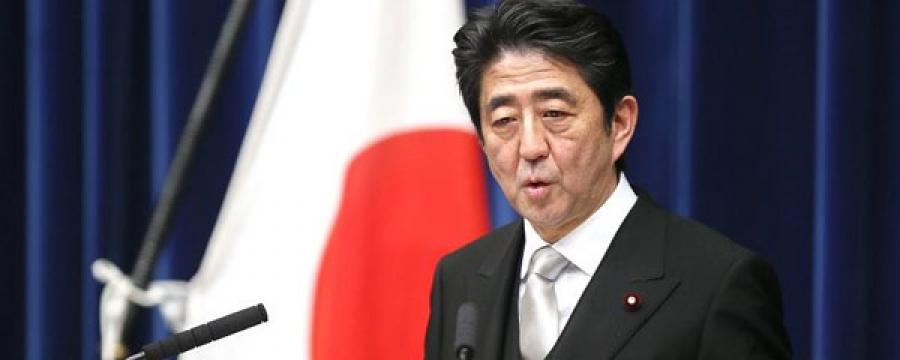 Япон улс Ирак, Украинд тусламж үзүүлнэ гэв