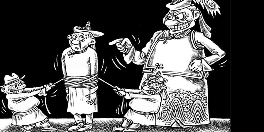 Монголын улстөрийг ер нь яалтай ч билээ