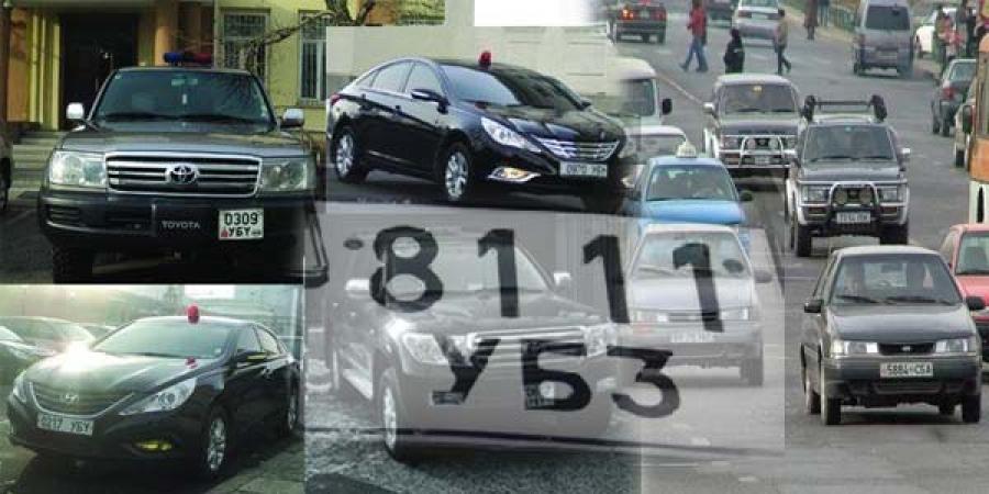 Дарга нарын автомашины улсын дугаарыг биднээс ялгах хэрэгтэй байна