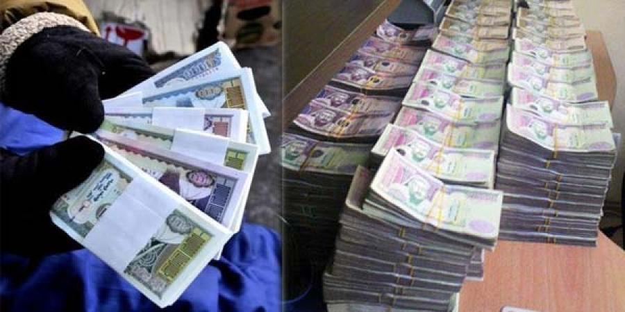Image result for Хуурамч мөнгөн дэвсгэртээс сэрэмжлүүлж байна