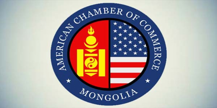 Монгол дахь Америкийн худалдааны танхим Ерөнхийлөгчид талархал илэрхийлэв