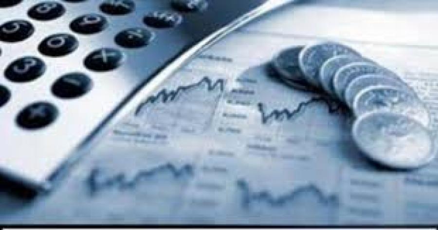 Банк бус санхүүгийн байгууллагын тоо өссөөр байна