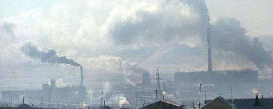 Нийслэлийн зарим нутаг дэвсгэрийн агаарын чанарын хэмжилтийн мэдээ