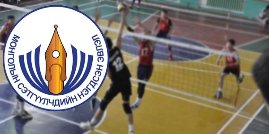 Зүүн азийн волейболын тэмцээнийг мэдээлэхгүй байхыг уриалав
