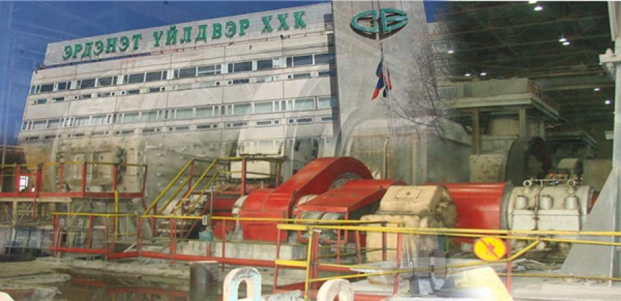 Эрдэнэт үйлдвэрт осол гарч нэг хүний амь эрсдэв