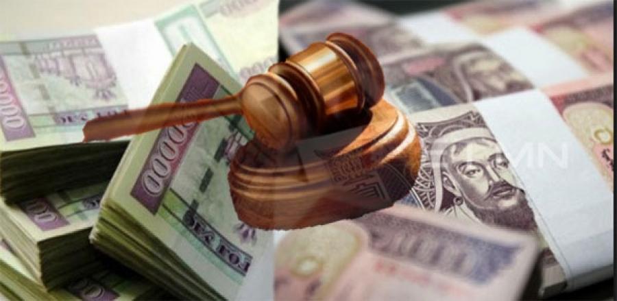 Эдийн засгийн өршөөлийн тухай хууль хэнд үйлчлэх вэ