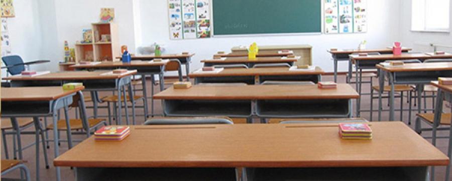 Нийслэлийн нутаг дэвсгэрт сургууль байгуулах тусгай зөвшөөрөл олголоо