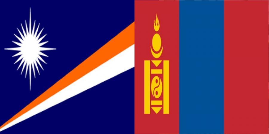 Маршаллын Арлуудын Бүгд Найрамдах Улстай дипломат харилцаа тогтоолоо