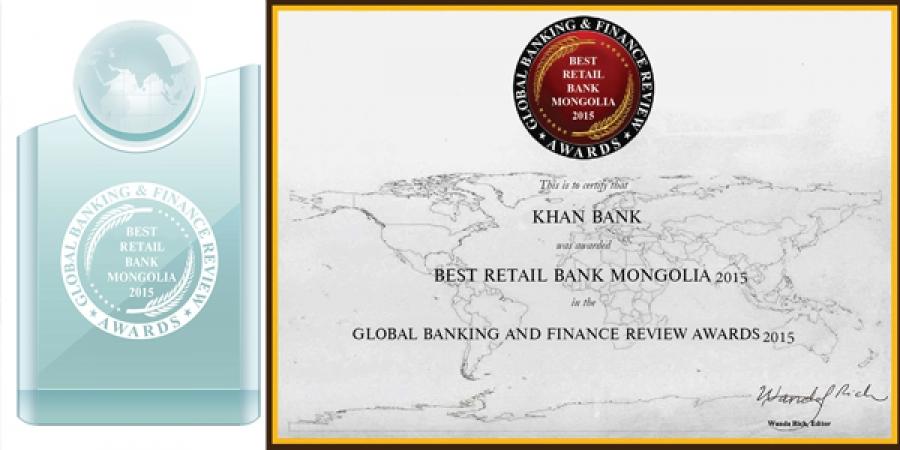 """Хаан банк """"Монгол Улсын Шилдэг иргэдийн Банк""""-аар шалгарлаа"""