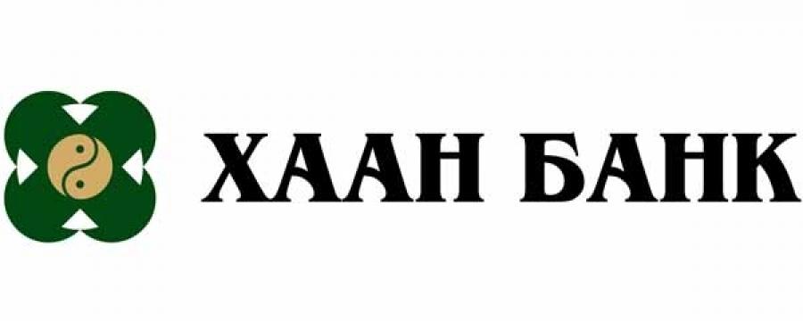 """2015-2016 оны хичээлийн жилд """"ХААН Банкны нэрэмжит шинэ оюутны тэтгэлэгт хөтөлбөр""""-т хамрагдах шилдэг 70 сурагч тодорлоо"""