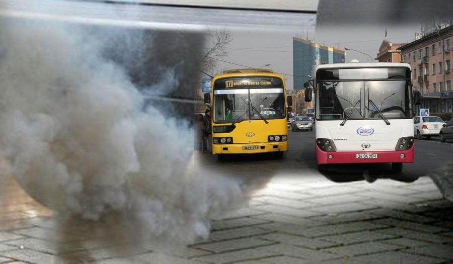 Утаатай автобуснаас салж агаараа цэвэршүүлэхэд тусалъя
