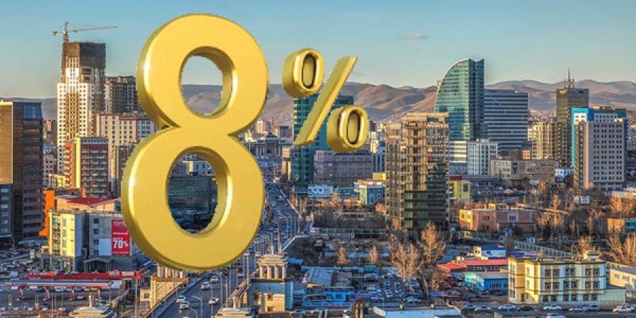 31.5 тэрбум төгрөгийн ипотекийн зээлийн санхүүжилтийг 487 зээлдэгчид олгоод байгаа аж