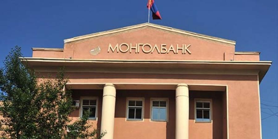 Монголбанк 6.15 сая ам.доллар нийлүүлэв
