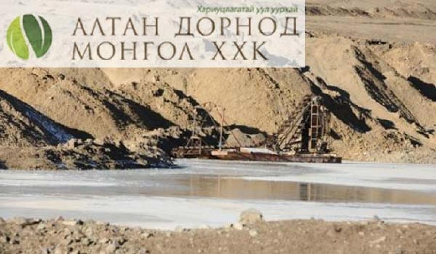 """""""Алтан Дорнод Монгол"""" ХХК  хамгийн их  ашиглалтын лиценз эзэмшдэг"""