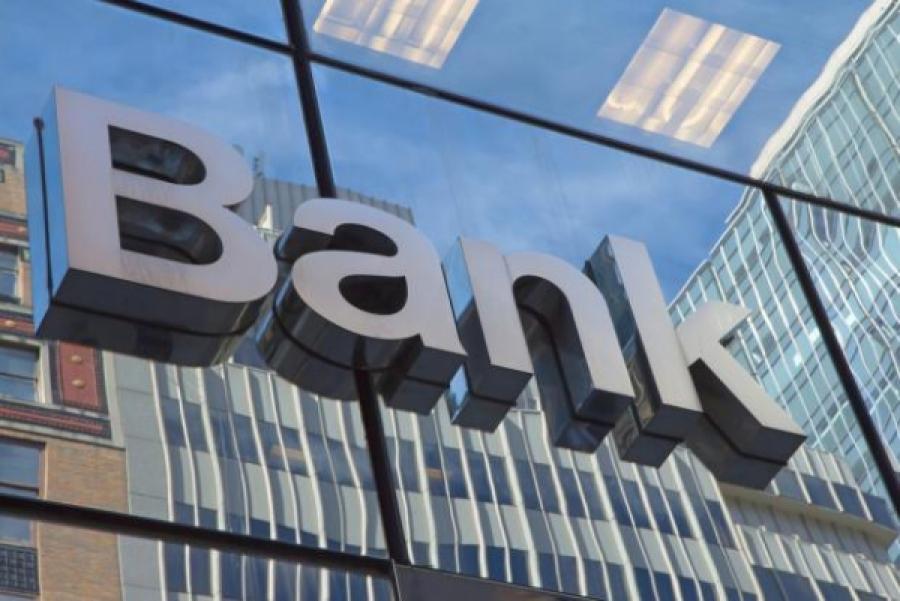 Банкуудын 1%-ийн шимтгэлийг болиулах асуудал мянгуужингийн үлгэр болох уу