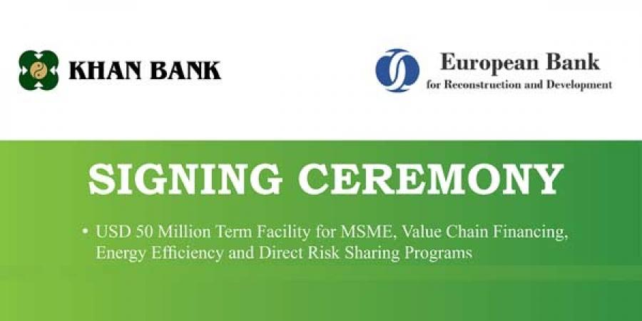 ХААН Банк Европын Сэргээн Босголт Хөгжлийн Банктай 70 сая ам.долларын зээлийн багц гэрээг байгууллаа