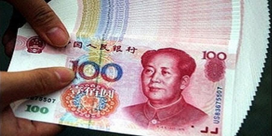 Монголбанк 9 сая юань нийлүүлэв
