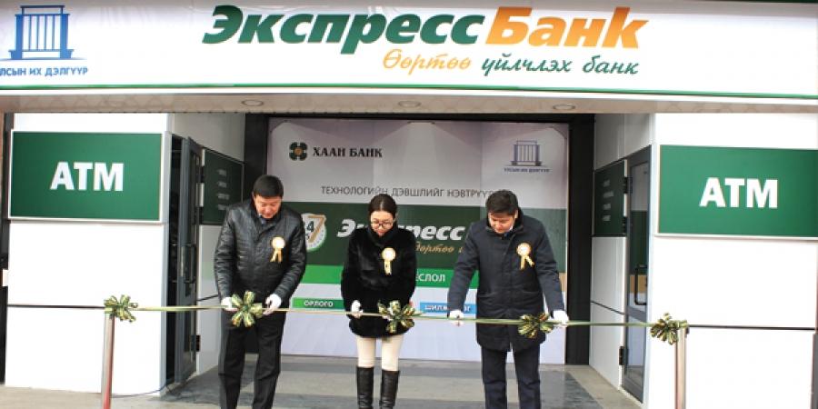 ХААН Банкны Экспресс банк төв Улсын  Их Дэлгүүрт нээгдлээ