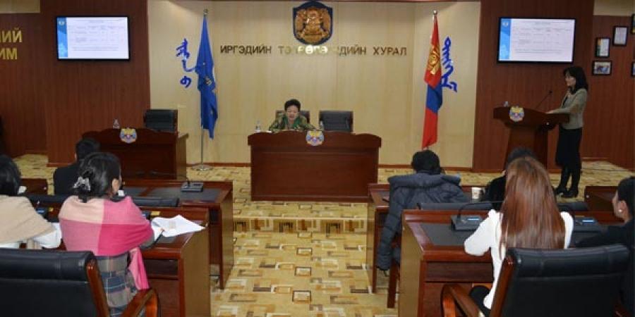 Иргэний хэргийн анхан шатны шүүхийн шүүгч, захиргааны ажилтнуудтай уулзалт хийлээ