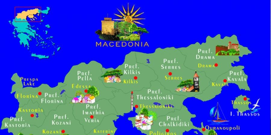 Македон хилийн хамгаалалтаа зузаатгаж байна