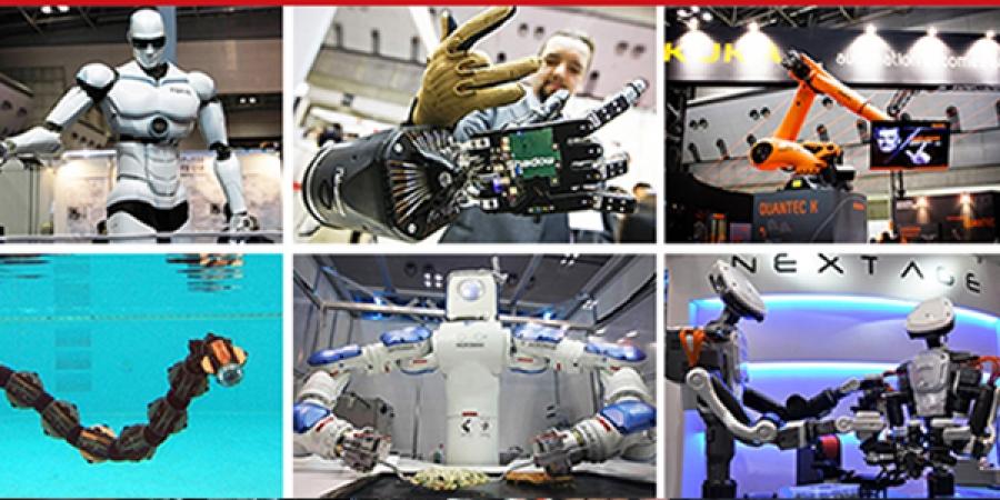 Токиогийн  Олон улсын роботын үзэсгэлэн