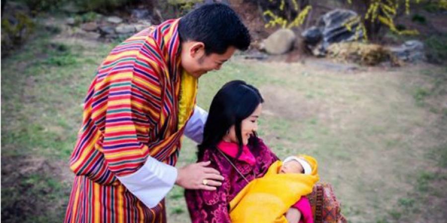 Бутан улсын шинэ ханхүүд зориулсан ер бусын бэлэг