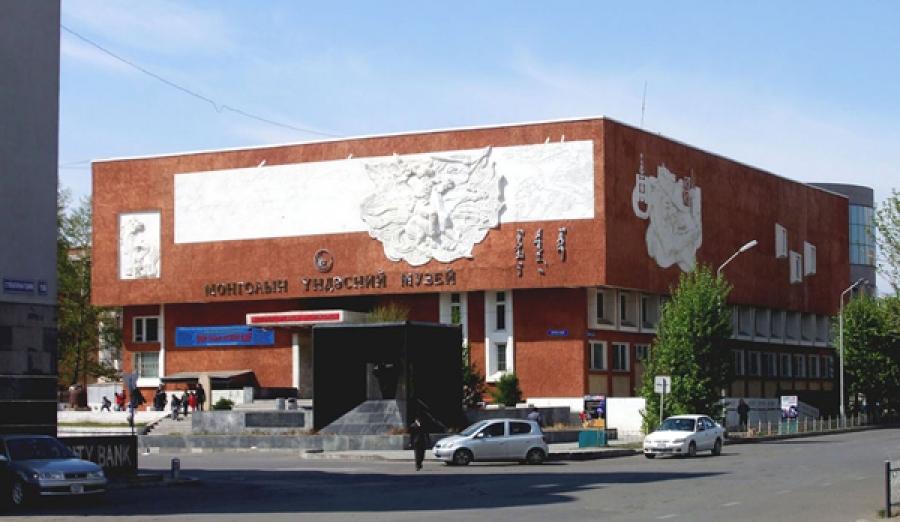 Монголын Үндэсний музейн урд талбайг шинэчлэн, тохижуулна