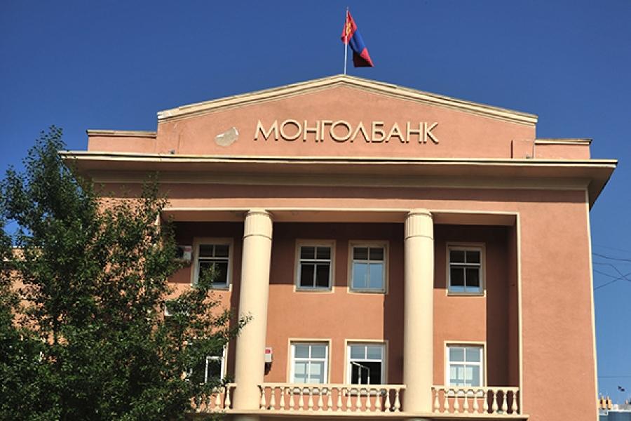 Монголбанк шилэн данс хөтлөхгүй гэдгээ албан ёсоор мэдэгдлээ