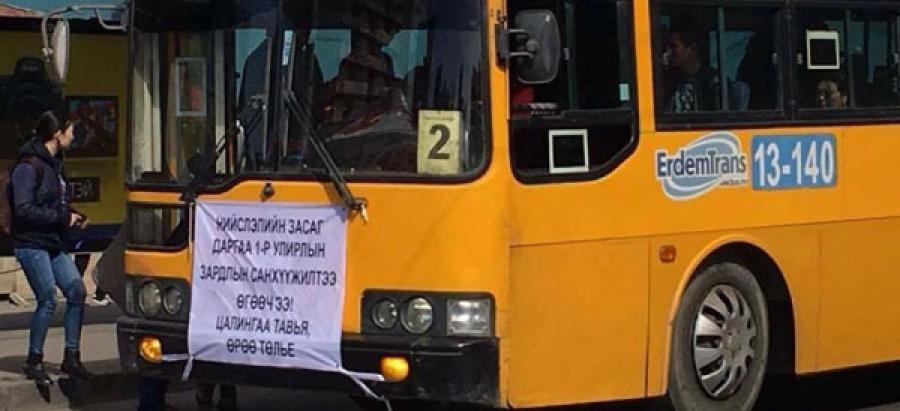 Автобус компаниудын санхүүжилтийг олгож эхэлсэн гэв