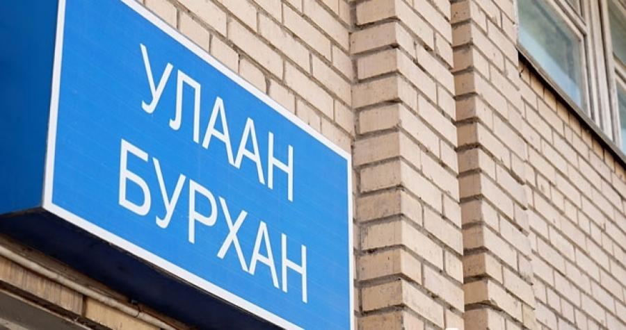 Улаанбурхантай 371 өвчтөний 22 нь сэхээний тасагт эмчлүүлж байна
