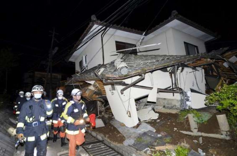 Японд хүчтэй газар хөдлөлт боллоо