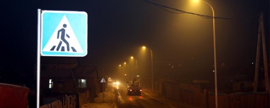Улаанбаатар хотын гэрэлтүүлгийг сайжруулахыг үүрэг болголоо