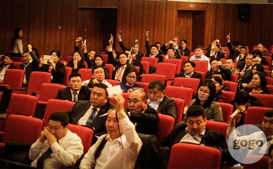 АН-ын ҮЗХ  ирэх бямба гаригт хуралдана
