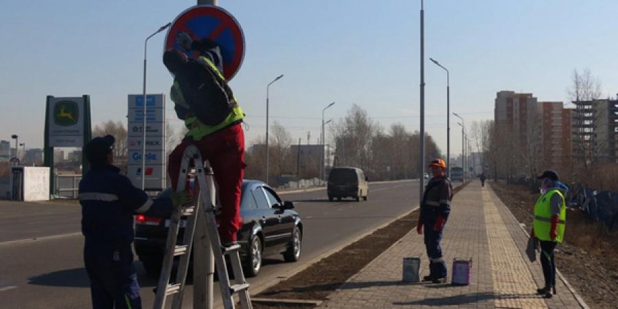 Хотын өнгө үзэмжийг нэмэгдүүлж, тоосжилтыг бууруулах зорилгоор зам талбайг угааж байна
