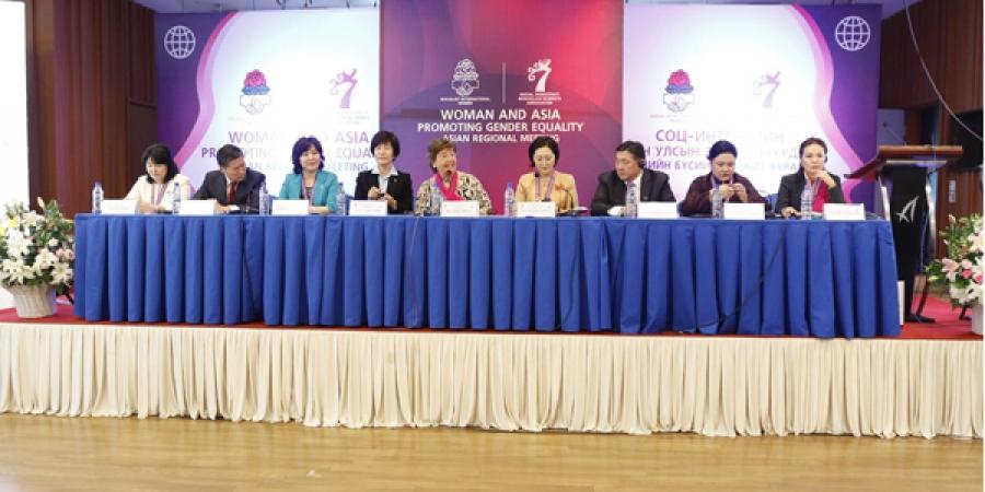 СоцИнтернийн олон улсын эмэгтэйчүүдийн Азийн бүсийн хурал болж байна