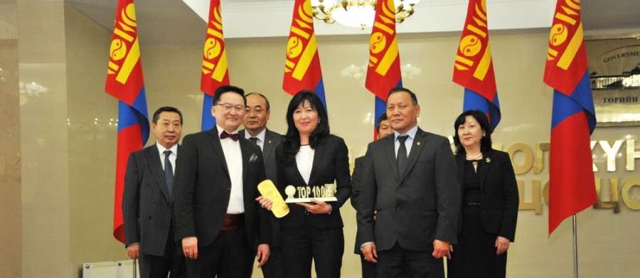 Голомт банк Монгол улсын ТОП-100 ААН-ийн ТОП-8-д шалгарлаа